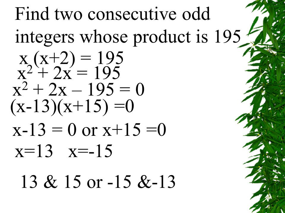 Find two consecutive odd