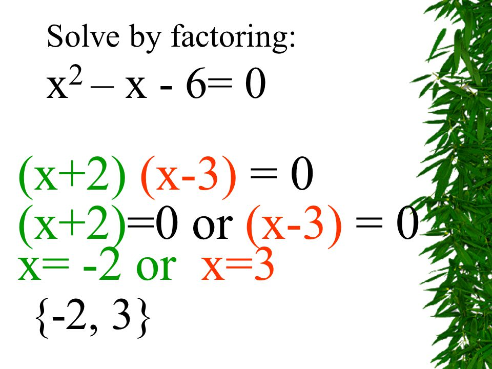 (x+2) (x-3) = 0 (x+2)=0 or (x-3) = 0 x= -2 or x=3 x2 – x - 6= 0
