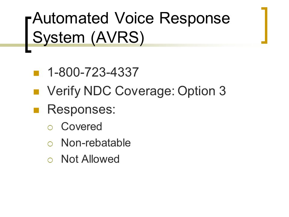 Automated Voice Response System (AVRS)