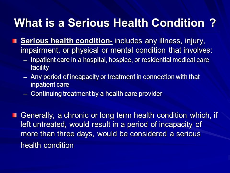 What is a Serious Health Condition
