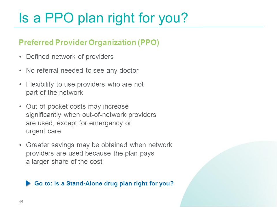 Is a PPO plan right for you