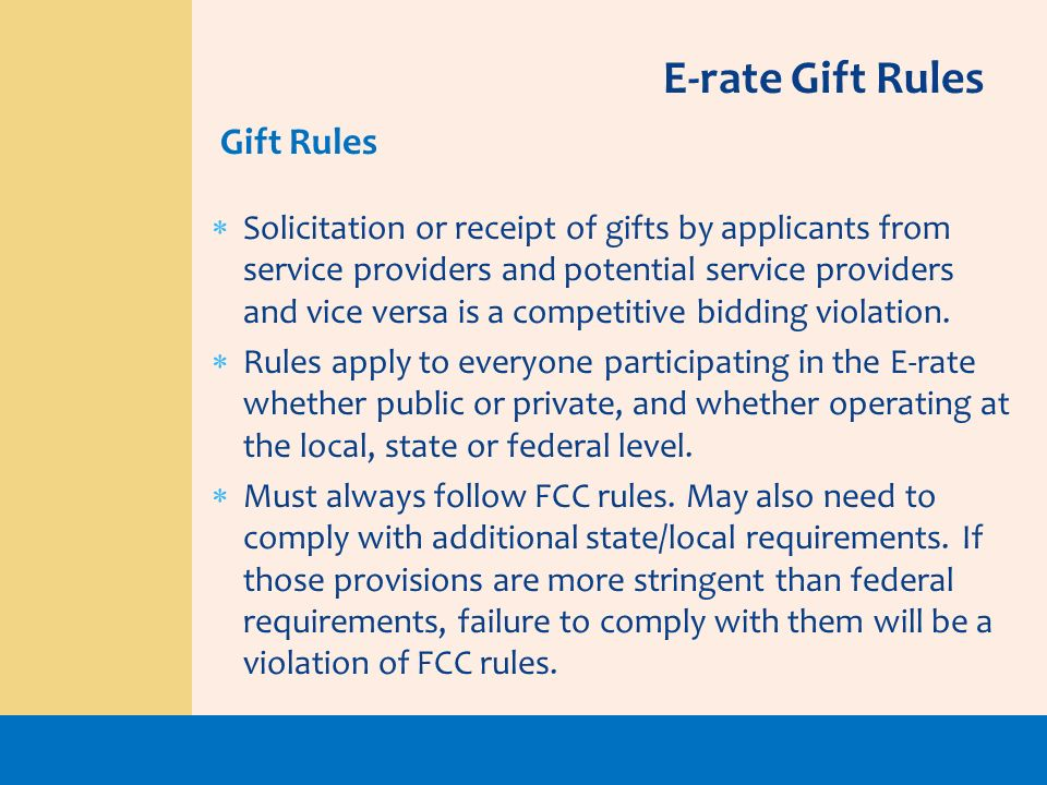 E-rate Gift Rules Gift Rules