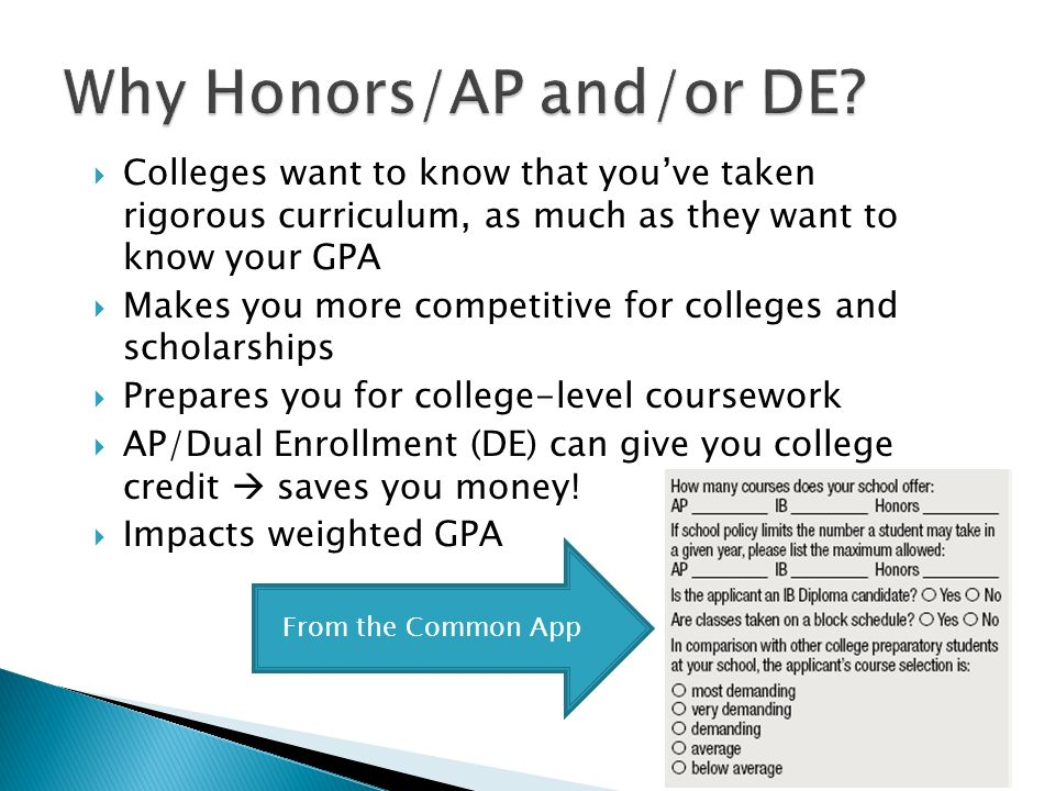 Why Honors/AP and/or DE