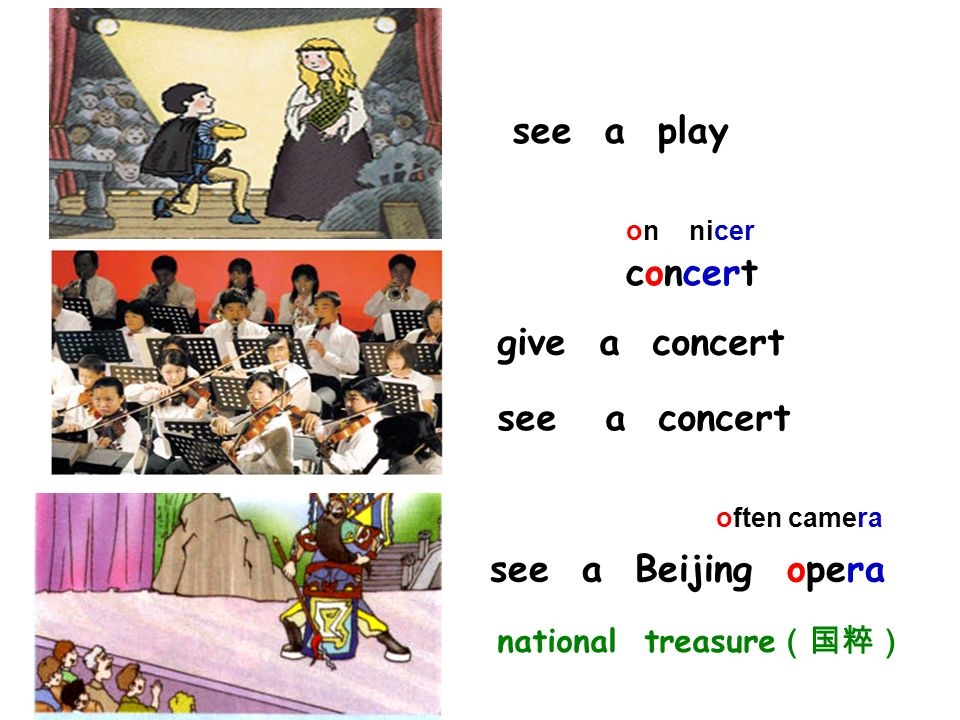 see a play concert give a concert see a concert see a Beijing opera