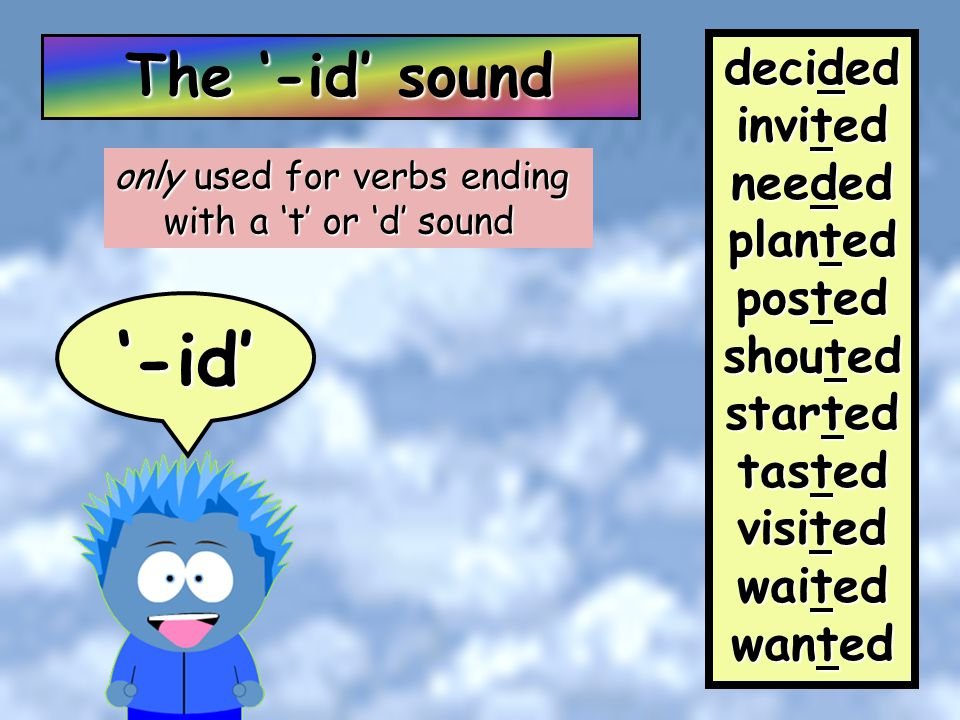 only used for verbs ending