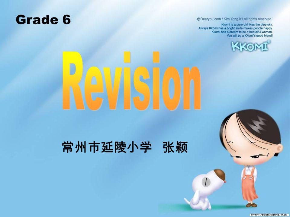 Grade 6 Revision 常州市延陵小学 张颖