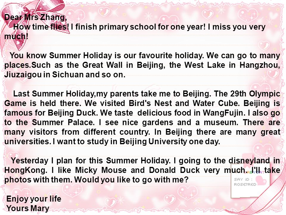Dear Mrs Zhang, How time flies! I finish primary school for one year! I miss you very much!