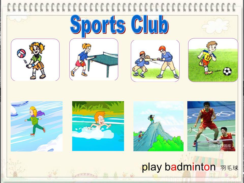 Sports Club play badminton 羽毛球