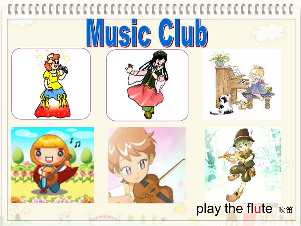 Music Club play the flute 吹笛
