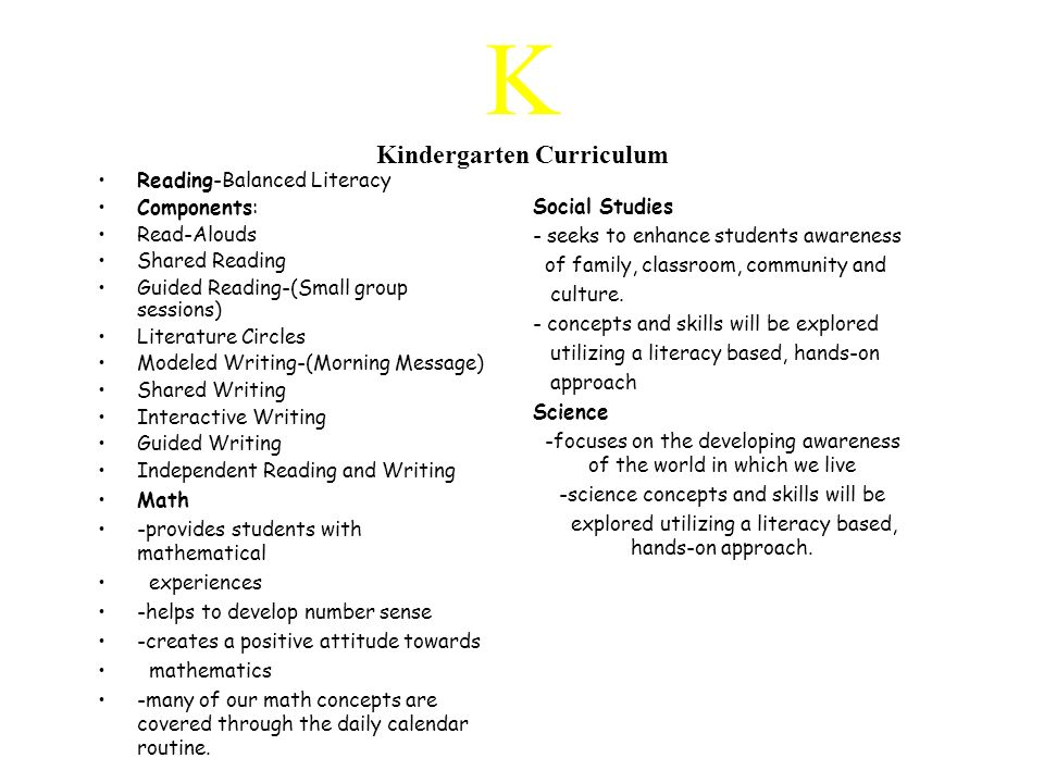 K Kindergarten Curriculum