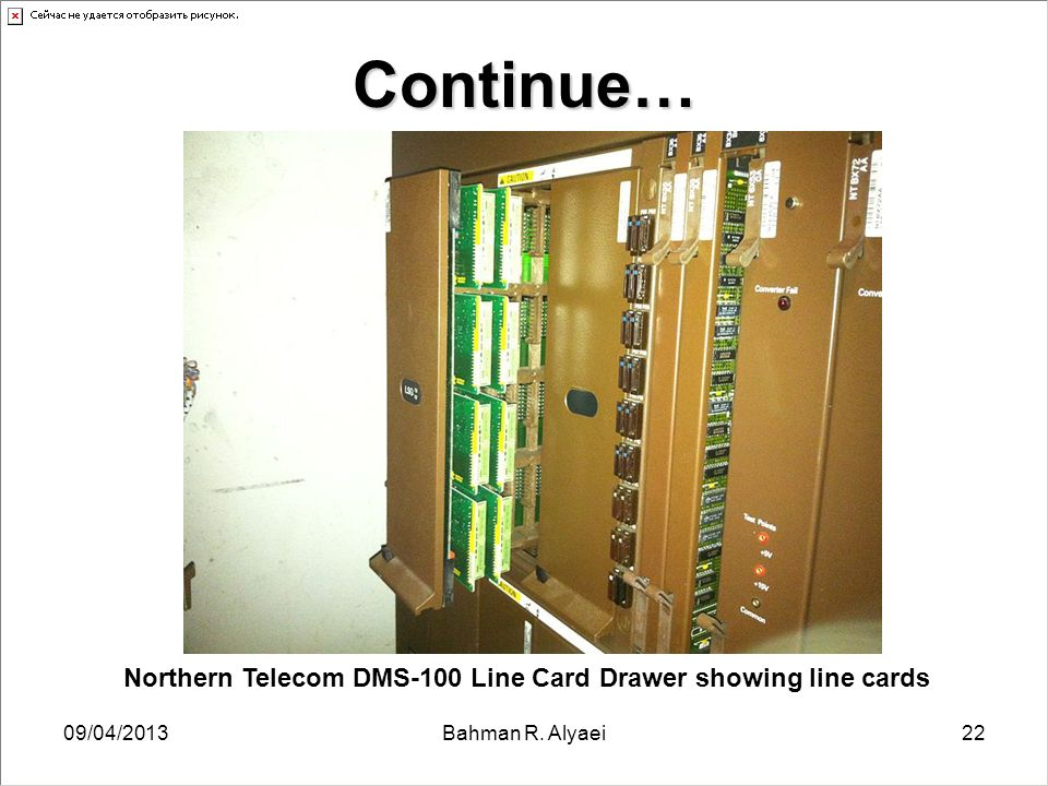 Northern Telecom DMS-100 Line Card Drawer showing line cards