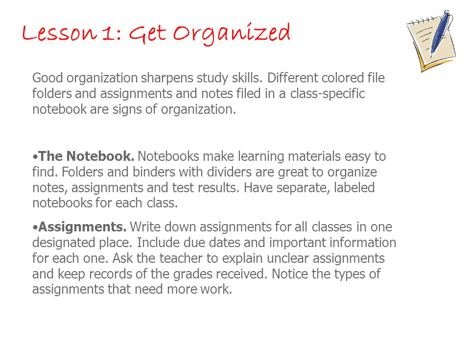 Lesson 1: Get Organized