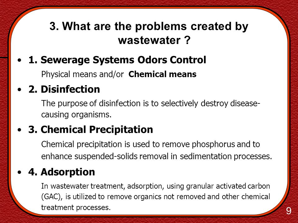 3. What are the problems created by wastewater