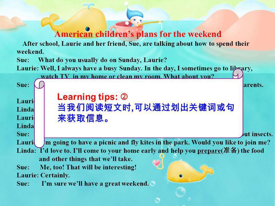当我们阅读短文时,可以通过划出关键词或句来获取信息。