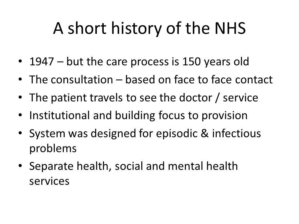 A short history of the NHS