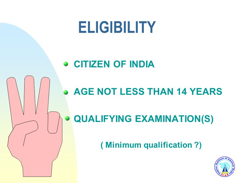 ( Minimum qualification )