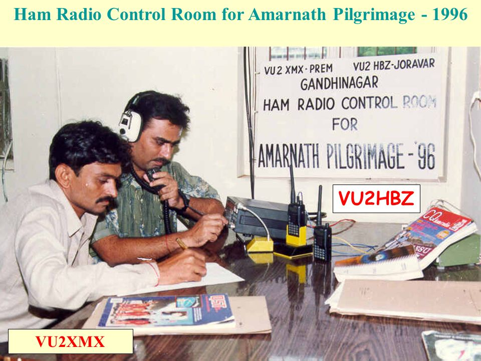Ham Radio Control Room for Amarnath Pilgrimage - 1996