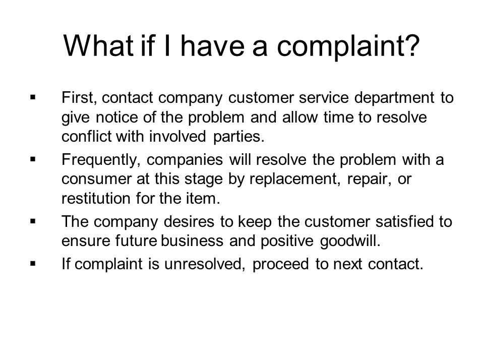 What if I have a complaint