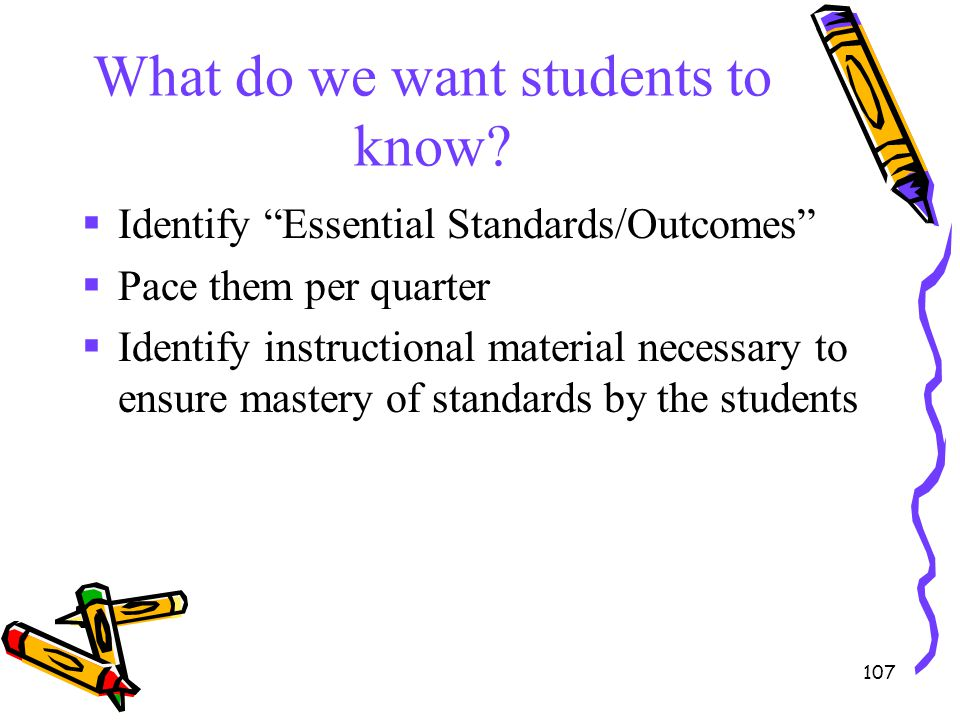 What do we want students to know