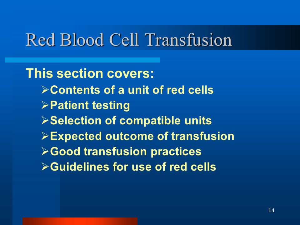 Red Blood Cell Transfusion