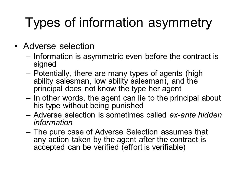 Types of information asymmetry