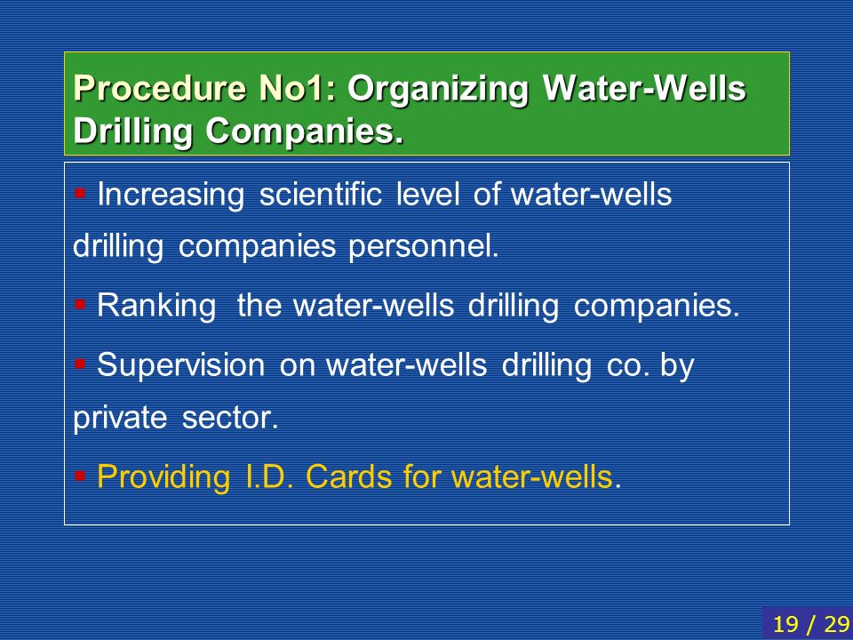 Procedure No1: Organizing Water-Wells Drilling Companies.