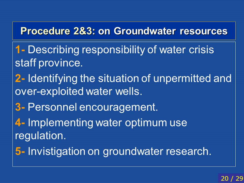 Procedure 2&3: on Groundwater resources