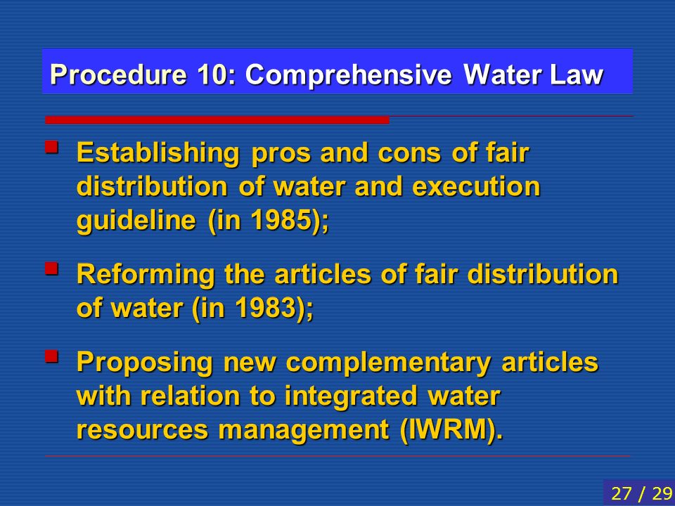 Procedure 10: Comprehensive Water Law