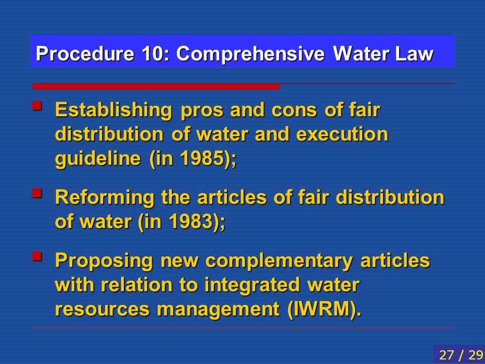 Procedure 10: Comprehensive Water Law