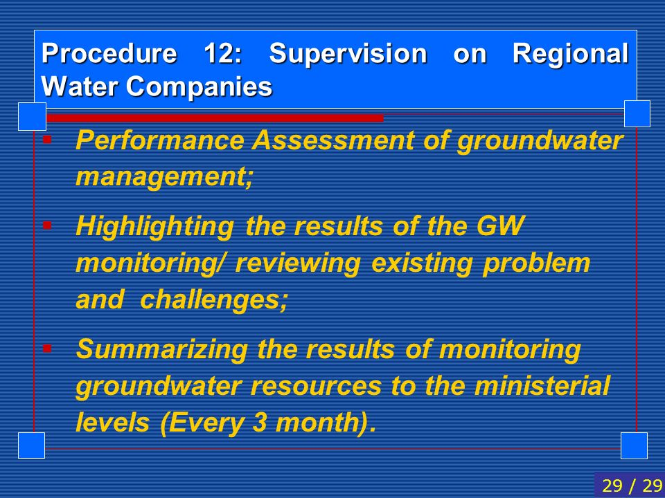 Procedure 12: Supervision on Regional Water Companies