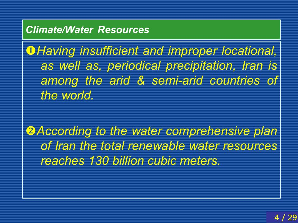 Climate/Water Resources