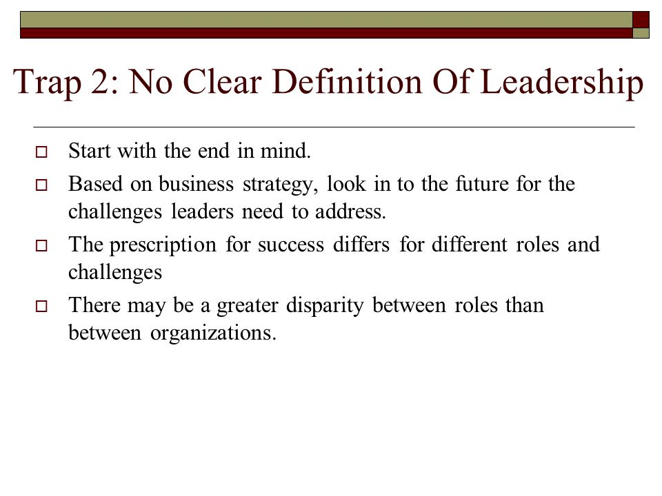 Trap 2: No Clear Definition Of Leadership