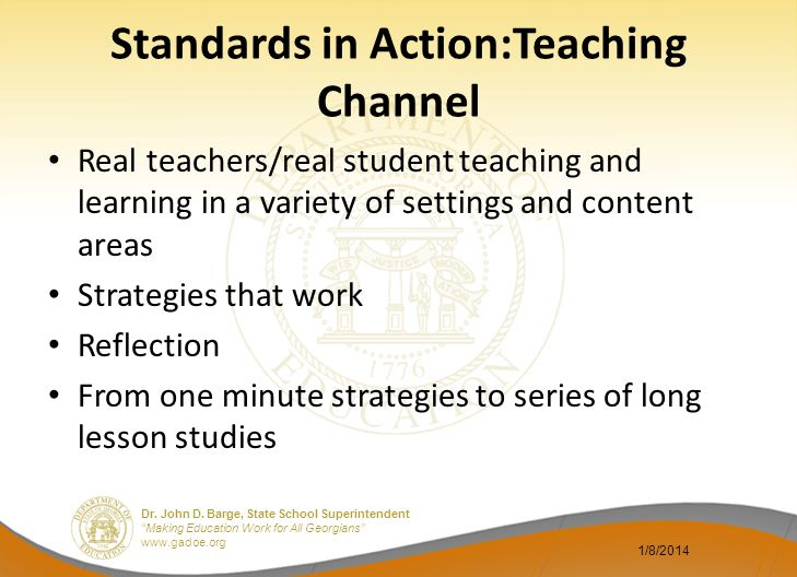 Standards in Action:Teaching Channel