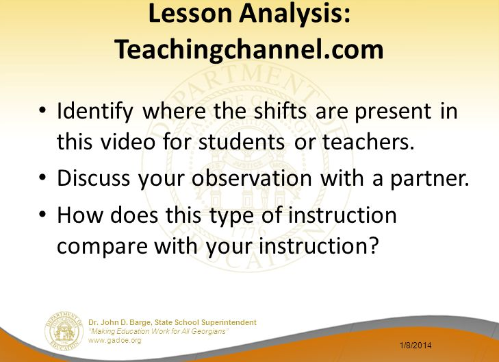 Lesson Analysis: Teachingchannel.com