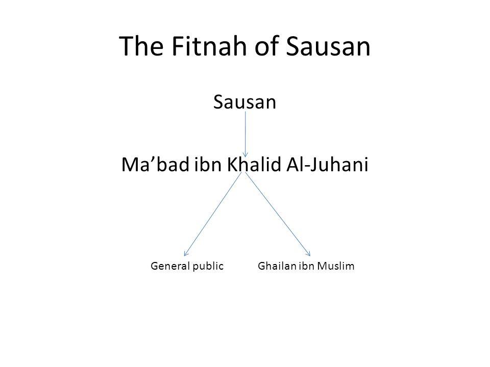Sausan Ma'bad ibn Khalid Al-Juhani