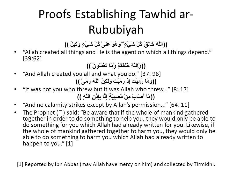 Proofs Establishing Tawhid ar-Rububiyah