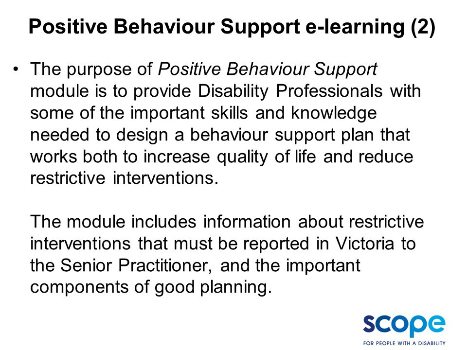 Positive Behaviour Support e-learning (2)
