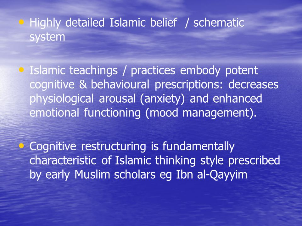 Highly detailed Islamic belief / schematic system
