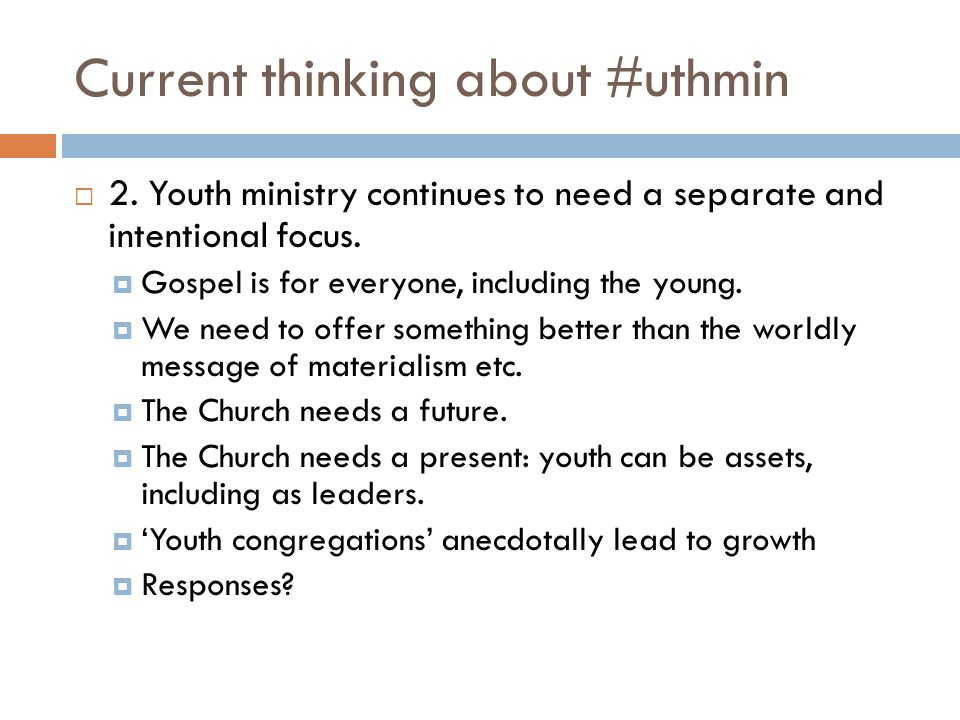 Current thinking about #uthmin
