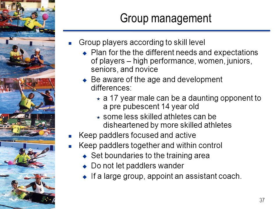 Group management Group players according to skill level