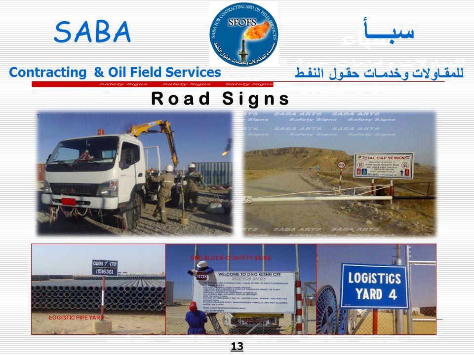 سبـــأ SABA ARTS SABA ARTS SABA ARTS SABA ARTS SABA ARTS Safety Signs