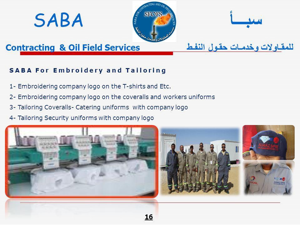 سبـــأ للمقـاولات وخدمـات حقـول النفـط SABA