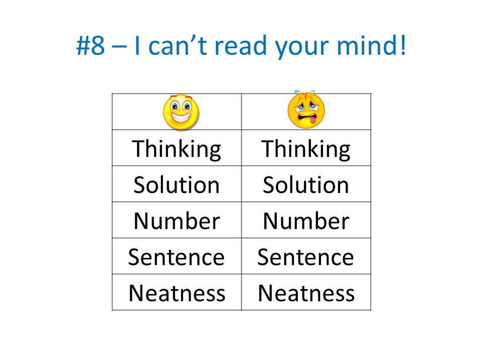 #8 – I can't read your mind!