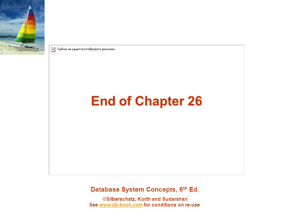 End of Chapter 26