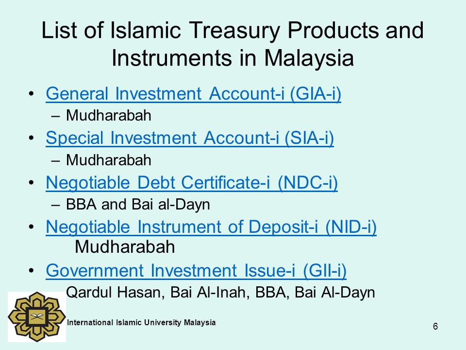List of Islamic Treasury Products and Instruments in Malaysia