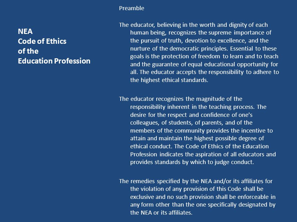 NEA Code of Ethics of the Education Profession