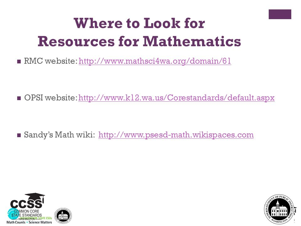 Where to Look for Resources for Mathematics