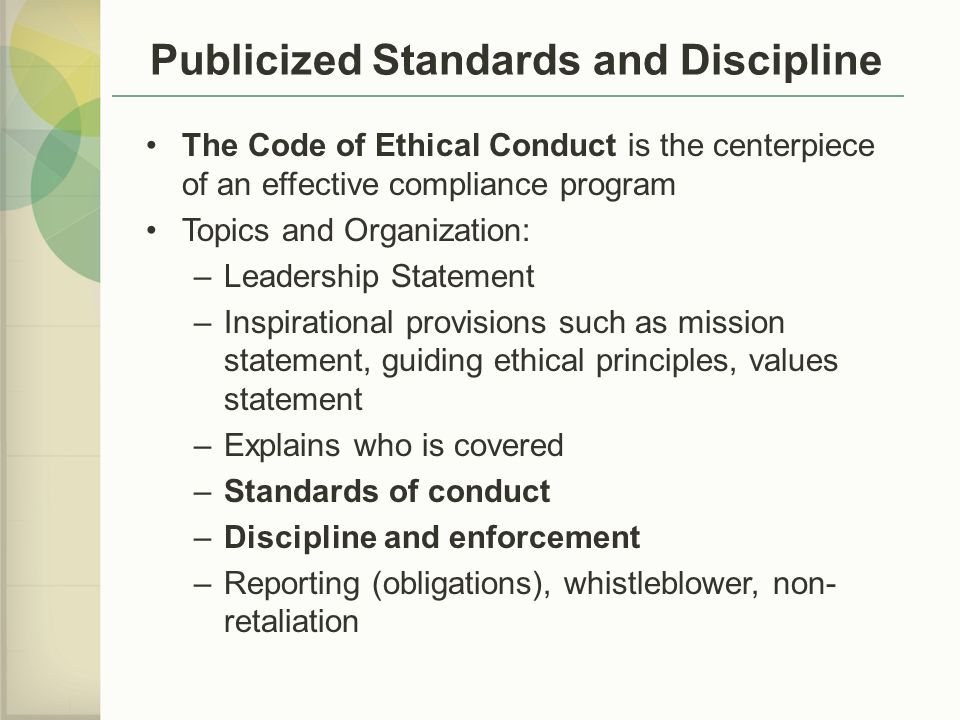 Publicized Standards and Discipline