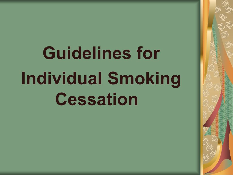 Individual Smoking Cessation