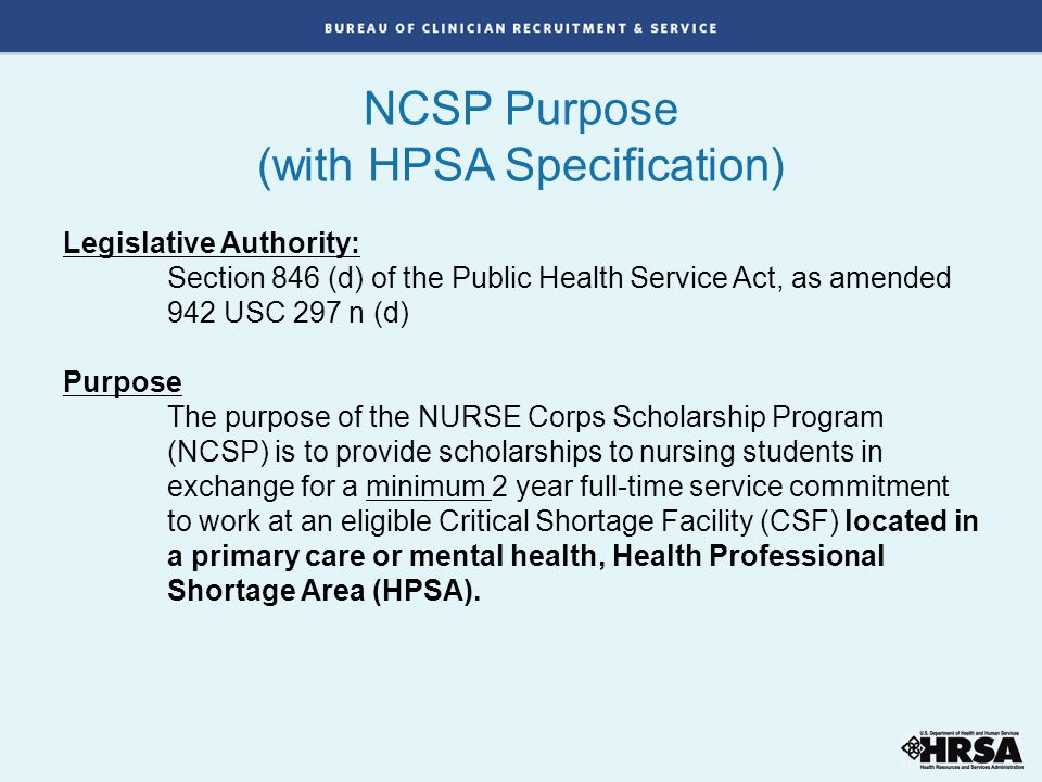 (with HPSA Specification)